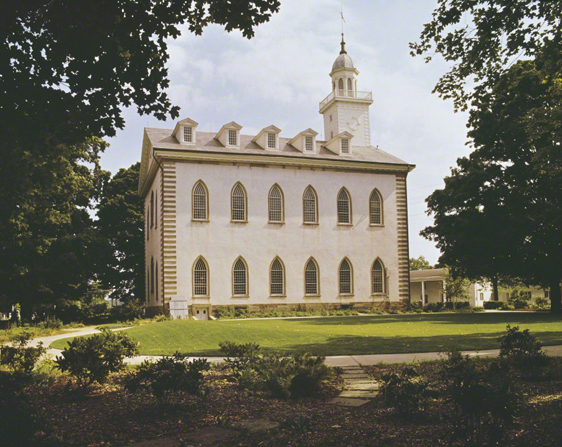 The LDS Temple in Kirtland, Ohio