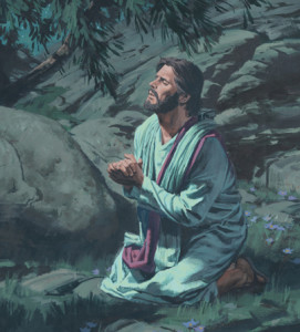 Jesus Christ praying in Gethsemane