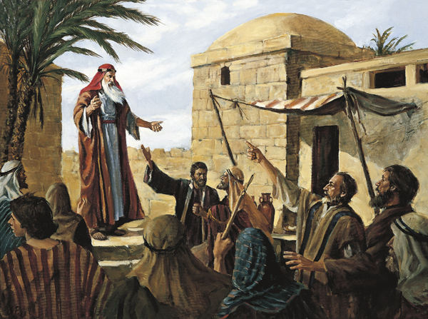 Lehi prophesying to people in Jerusalem. Book of Mormon evidences include Hebraisms.